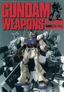 機動戦士ガンダム・GUNDAM WEAPONS U.C.0080