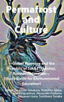 Permafrost and Culture