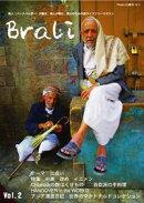 Brali Vol.2 (デザイン版)