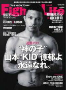 Fight&Life(ファイト&ライフ) 2018年12月号