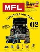 三栄ムック MFL Vol.2