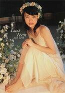 上戸彩 写真集「Last Teen」