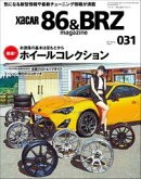 XACAR 86&BRZ magazine 2021年 4月号