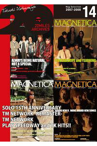 MAGNETICA20milesarchives14