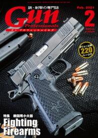 月刊Gun Professionals2021年2月号【電子書籍】[ Gun Professionals編集部 ]