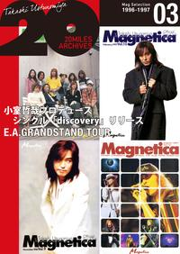 MAGNETICA20milesarchives3