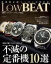 LowBEAT No.15【電子書籍】[ 株式会社シーズ・ファクトリー ]