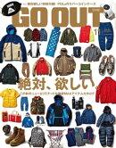 GO OUT 2014年11月号 Vol.61