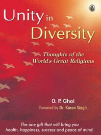 The Sterling Book of UNITY IN DIVERSITY【電子書籍】[ O.P Ghai ]