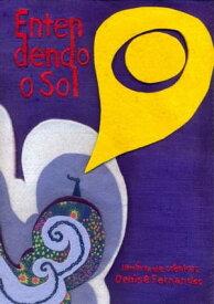 Entendendo O Sol【電子書籍】[ Denise Fernandes ]