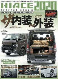 HIACE PERFECT BOOK .16【電子書籍】[ カスタムCAR編集部 ]