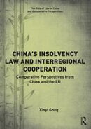 China's Insolvency Law and Interregional Cooperation