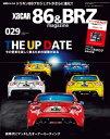 XACAR 86&BRZ magazine 2020年 10月号【電子書籍】[ XACAR編集部 ]
