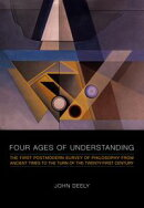 Four Ages of Understanding