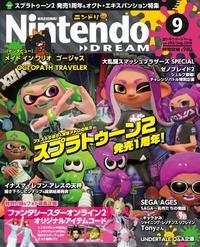 Nintendo DREAM 2018年9月号【電子書籍】