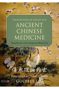 FoundationsofTheoryforAncientChineseMedicineShangHanLunandContemporaryMedicalTexts
