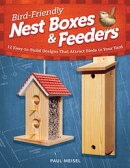 Bird-Friendly Nest Boxes & Feeders