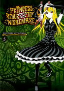 Princess Resurrection Nightmare 5
