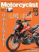 Motorcyclist 2017年2月号