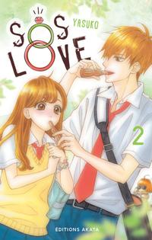 SOS Love - tome 2【電子書籍】[ Yasuko ]