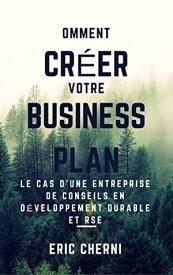 Comment cr?er un Business Plan pour le pr?senter ? des investisseurs?Le cas d'une entreprise de conseil en d?veloppement durable et RSE.【電子書籍】[ eric cherni sylvain ]