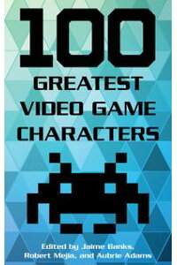 100GreatestVideoGameCharacters
