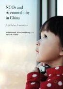 NGOs and Accountability in China