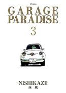 GARAGE PARADISE (3)