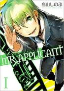 MR.APPLICANT(1)