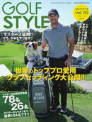 Golf Style(ゴルフスタイル) 2020年 5月号