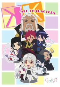 K -ALL CHARACTERS-【電子書籍】[ GoRA ]