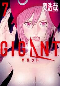 GIGANT(7)【電子書籍】[ 奥浩哉 ]