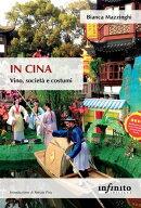 In Cina