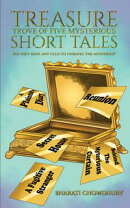 Treasure Trove of Five Mysterious Short Tales