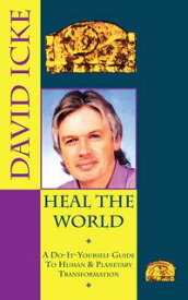 Heal the WorldDavid Icke's Do-It-Yourself Guide to Human & Planetary Transformation【電子書籍】[ David Icke ]