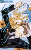 はぴまり~Happy Marriage!?~(2)