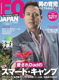 FQ JAPAN 2015 SUMMER ISSUE2015 SUMMER ISSUE【電子書籍】