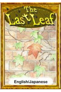 TheLastLeaf【English/Japaneseversions】