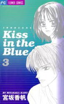 Kiss in the Blue(3)