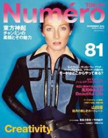 Numero TOKYO (ヌメロ・トウキョウ) 2014年11月号2014年11月号【電子書籍】