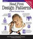 Head First Design PatternsA Brain-Friendly Guide【電子書籍】[ Eric Freeman ]