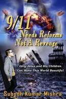 9/11 Needs Reforms not A Revenge