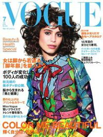 VOGUE JAPAN 2016年7月号 No.2032016年7月号 No.203【電子書籍】