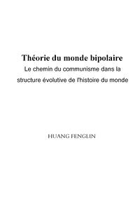 Th?orieDuMondebipolaire:LeCheminDuCommunismeDansLaStructure?volutiveDeL'histoireDuMonde