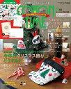 COTTON TIME 2019年 11月号今年のクリスマス飾りどうする?【電子書籍】[ 主婦と生活社 ]