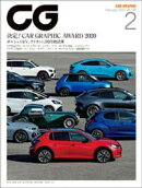 CG(CAR GRAPHIC)2021年2月号