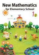 New Mathematics for Elementary School 1ー2 さんすうだいすき!