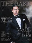 THE RAKE JAPAN EDITION ISSUE 22
