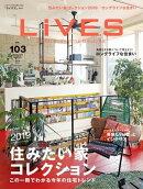 LiVES 103