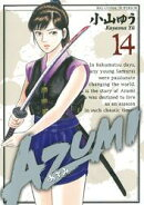AZUMIーあずみー(14)